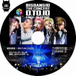 The Dome Cd 2018 : jyj m on live bigbang bigbang10 the concert 0 ~ Jslefanu.com Haus und Dekorationen