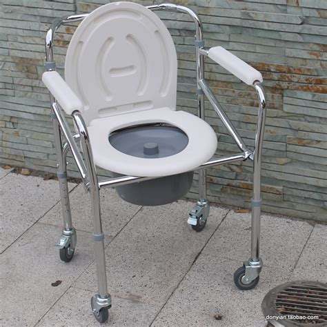 shower chairs with wheels promotion shop for promotional
