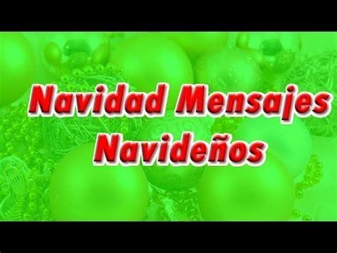 After Effects Particulas Template Luces by Sorteo De Navidad 3 Intros Especial 500 Subs Cerrado