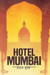 year hotel mumbai audience
