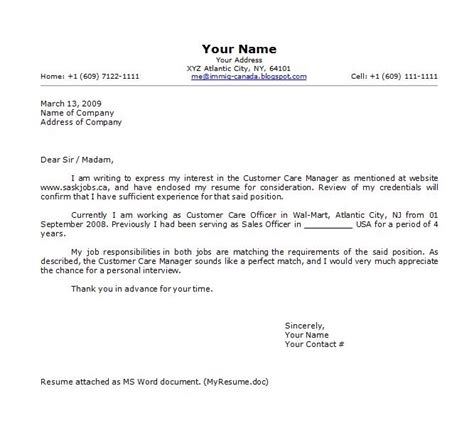 sample appeal letter  permanent residence  singapore