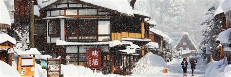 find snow  japan