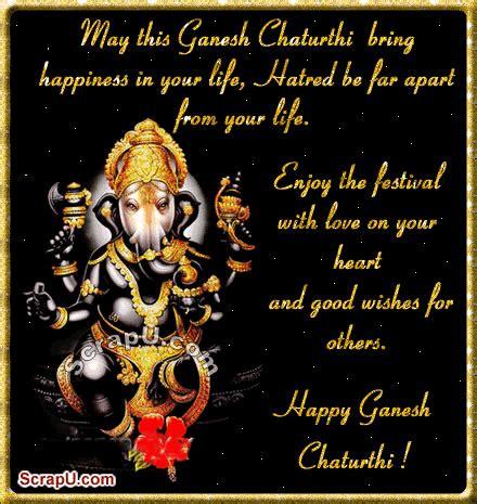 ganesha chaturthi wishes  images pictures ganesha