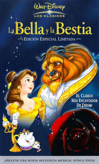 la e la bestia musical dvd poster 1 la e la bestia 3