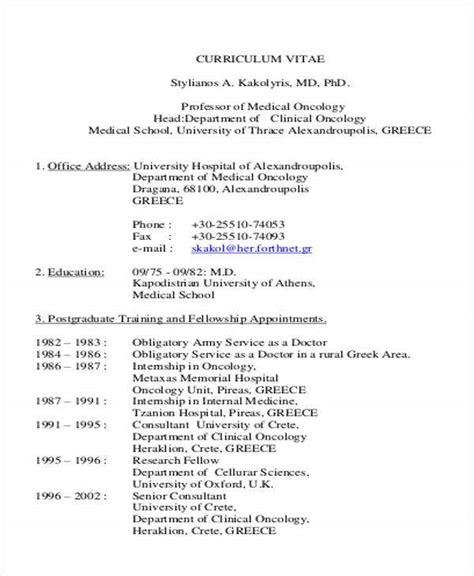 sample medical curriculum vitae templates