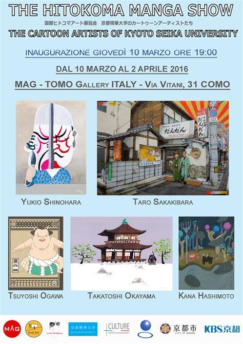 Consolato Giapponese A by Per Info Pro Loco Spignese Telefono 0144 91155