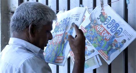 Wie Hält Mücken Fern by Lesen H 228 Lt M 252 Cken Fern Verlag Druckt Zeitung In Sri Lanka