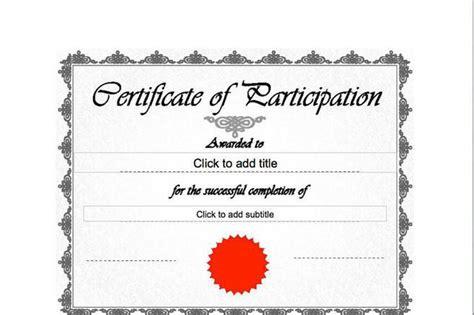 participation award cliparts   clip art