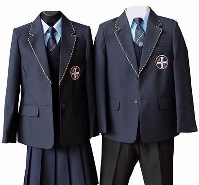 Uniform Saints Close