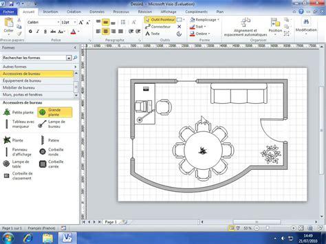 logiciel cuisine but fnac com logiciels jeux logiciels à télécharger