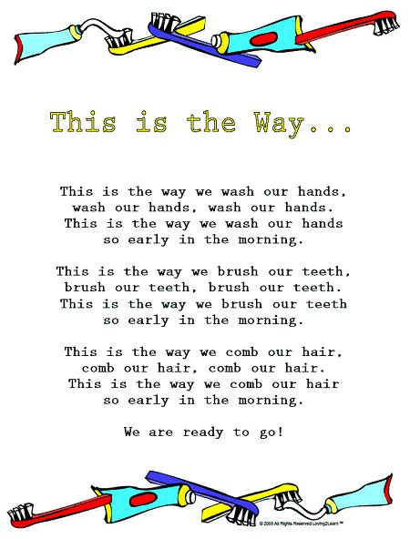 health rhymes amp songs lyrics for quot this is the way quot with a 302 | H This is the Way