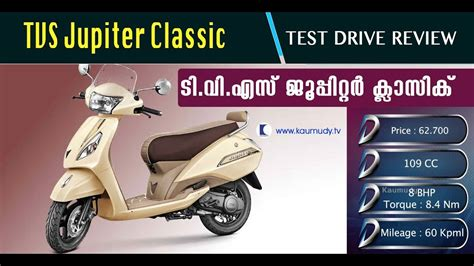 Review Tvs Classic by Tvs Jupiter Classic Test Drive Review Drive Ep