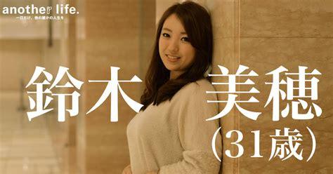 Miho Suzuki by 自分たちにしかできない価値を創出したい 安部 諒一さんの人生インタビュー