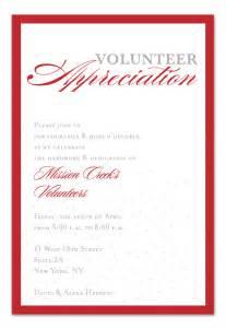 bridesmaid brunch invitations volunteer appreciation confetti corporate invitations by
