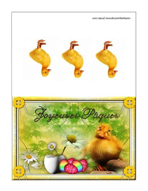 carte de paques carte de p 226 ques 224 imprimer gratuites carte p 226 ques 224