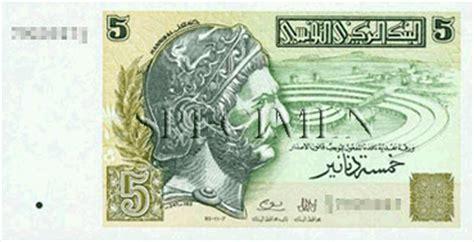 bureau de change dinar algerien change dinar tunisien eur tnd cours et taux cen