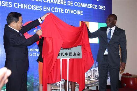 chambre de commerce chalons en chagne cne ci le conseil national des exportations de côte d 39 ivoire
