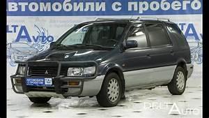 Mitsubishi Space Wagon  U0441  U043f U0440 U043e U0431 U0435 U0433 U043e U043c 1998