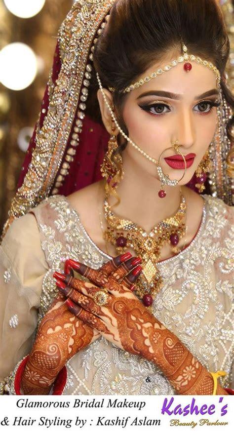 kashees beauty parlour bridal