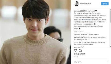 kim woo bin reportedly started instagram account