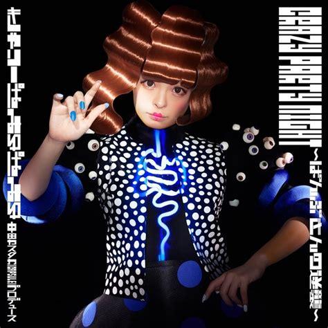 kyary pamyu pamyu veroeffentlicht ihr musikvideo zu crazy