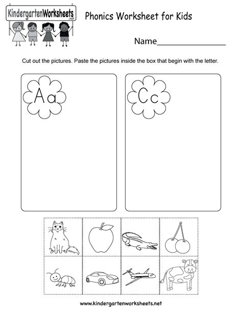 phonics worksheet for free kindergarten