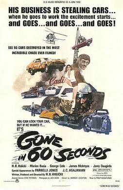 seconds  film wikipedia