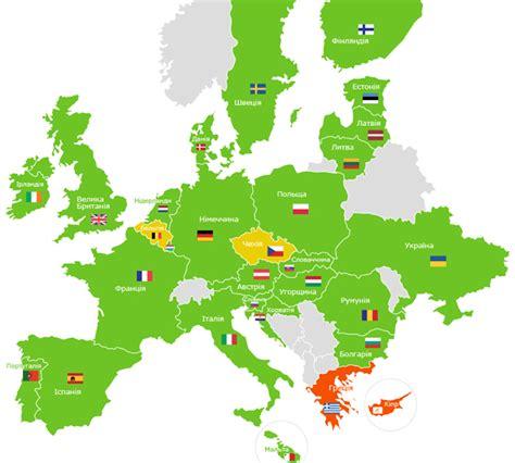 Які країни входять до Євросоюзу ⋆ ІА