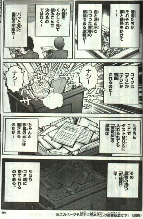 小学館新人コミック大賞 — Поиск...