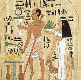 medicine  ancient egypt lions gate