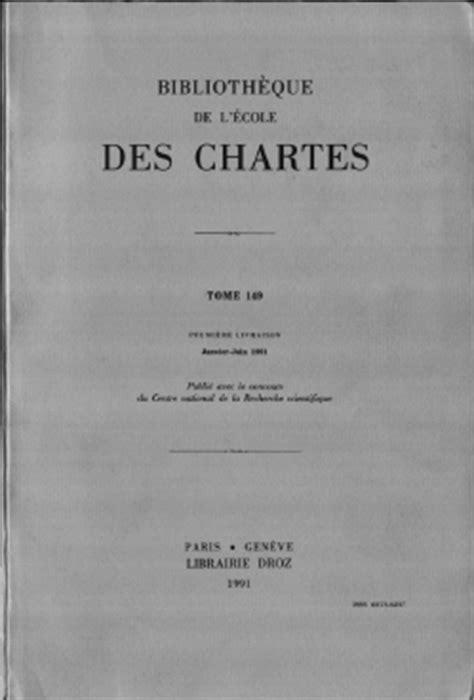 Le Sceau Du Bureau Des Hypothèques De Paris Sous Louis Xv