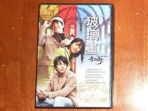 dvd stained glass korean drama  discs