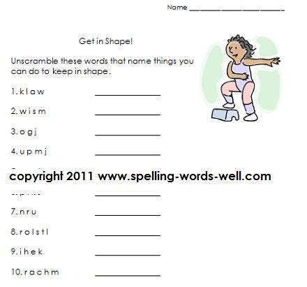 grade language arts worksheets