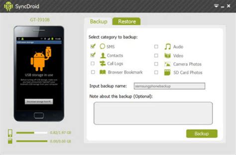 how to backup android syncdroid android y 246 neticisi android ve pc arasında