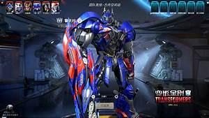TRANSFORMERS Online 变形金刚 - 3rd CBT Optimus Prime ...  Transformers