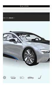 Bmw Car Configurator - Optimum BMW