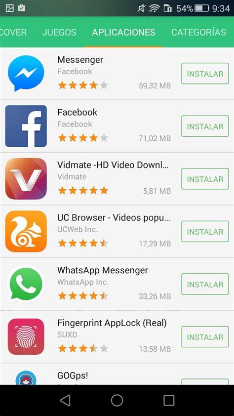 apkpure 2 10 1 android apk free