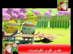 Toyor Al Janah : toyor al janah toyor baby ana laymouna 4 youtube ~ Medecine-chirurgie-esthetiques.com Avis de Voitures