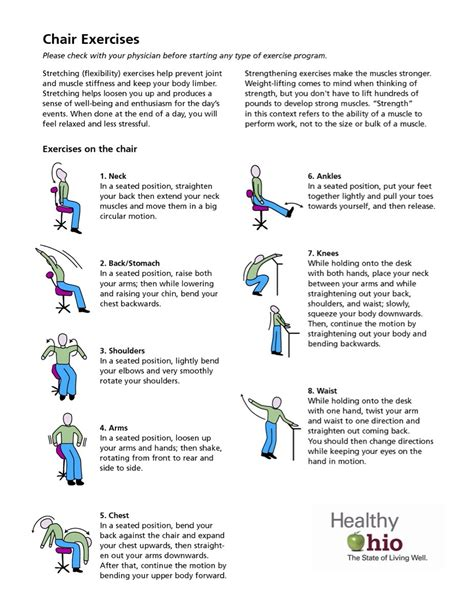 chair exercise for seniors handout chair exercises yarmouth county workplace wellness network