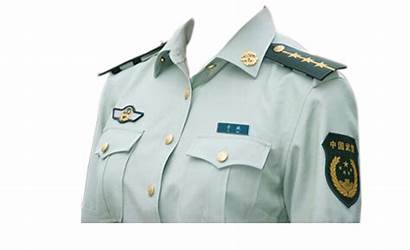 Police Uniform Policeman Chinese Frame Suit China