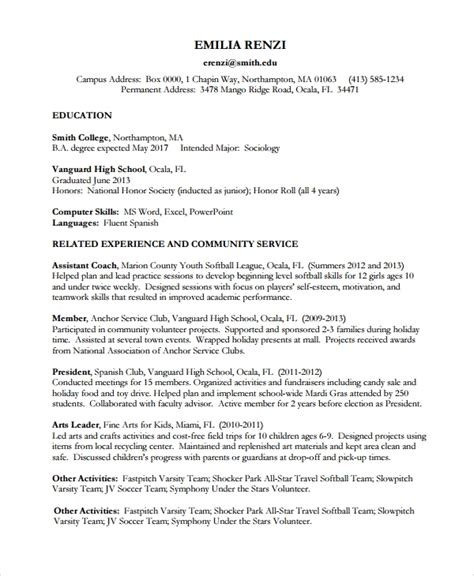 sample store manager cover letter  documents  word