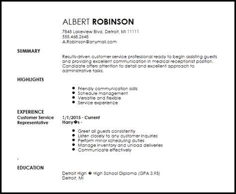 resume template receptionist dental receptionist resume