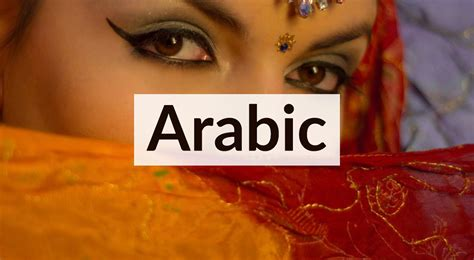 As in other parts of the world, its development is the result of multiple influences. Royalty Free Arabic Music - TunePocket