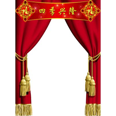 chinese  year frame transparent png stickpng