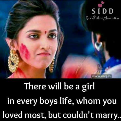 pin  ashri  quotes filmy quotes love quotes