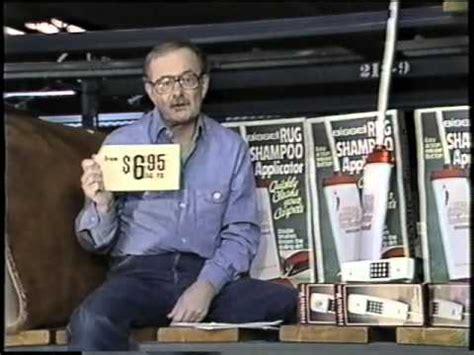 empire carpet 1984 commercial 6 95