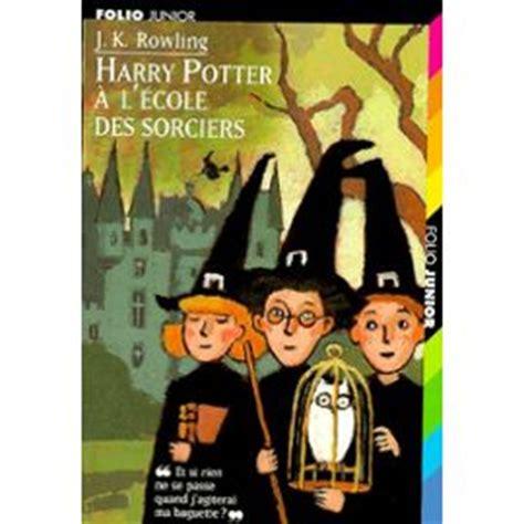 J K Rowling Resume by Thiber Vit Thiber Lit Du Cdi Du Coll 232 Ge Thiberville