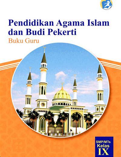 buku guru pendidikan agama islam  budi pekerti smpmts