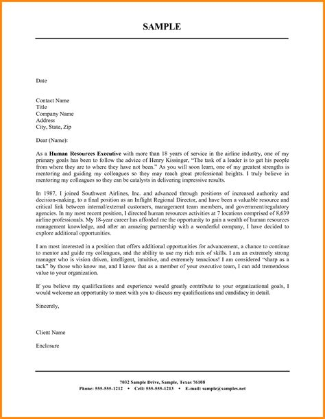 Letter Template Word 12 Application Letter Template Word Driver Resume