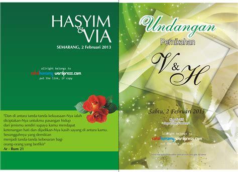 undangan pernikahan hijau part  sahalathumamy